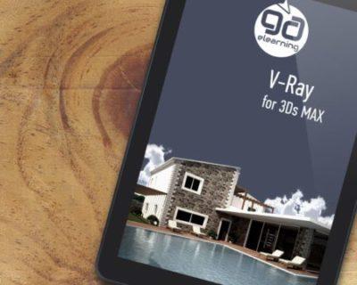 Σεμινάριο VRay for 3DsMax