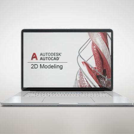 AutoCAD 2D – Σχεδιασμός – Ebook
